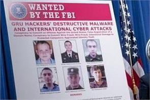 6 russian military officers  hacking