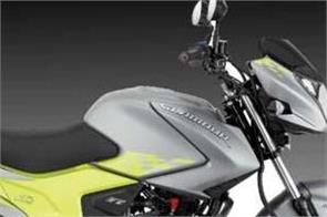 hero motocorp launches glamour blaze edition