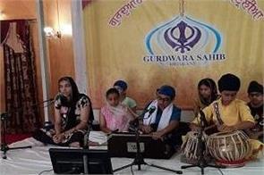 brisbane sikh religious programme