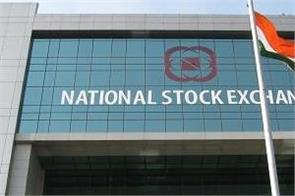 sebi imposes rs 6 crore fine on nse
