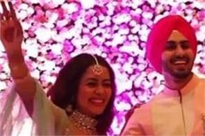 neha kakkar and rohanpreet singh video viral on social media