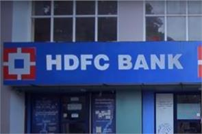 hdfc bank cuts fixed deposit rates
