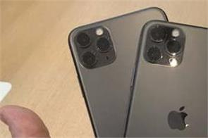 apple iphone 11 pro  iphone 11 pro max officially discontinued in india