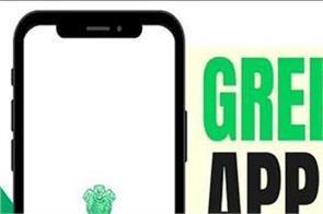 arvind kejriwal launch green delhi app