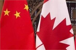 canada  chinese ambassador  statement
