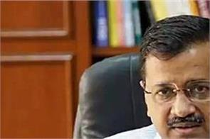 arvind kejriwal will inaugurated seelampur shastri park flyover on october 24