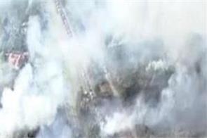 australia wildfire highway closed