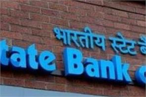 state bank of india home loan cheap