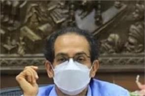 maharashtra cbi uddhav thackeray consensus supreme court
