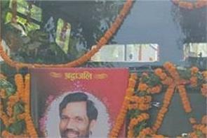 ramvilas paswan  s last journey begins  chirag shrugs his father