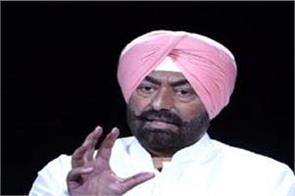 sukhpal singh khaira agriculture issues vidhan sabha session