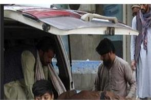 11 people killed afghanistan