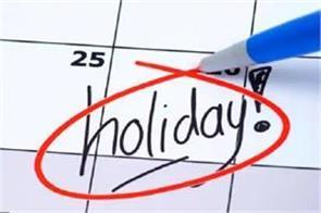 teacher  s holidays