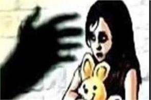 child rape 6 year old boy case registered