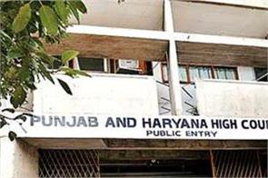 maur mandi  bomb blast  high court