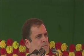 bihar rally rahul gandhi narendra modi nitish kumar pakora