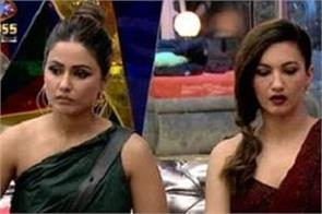 this contestant could win the bigg boss title this year