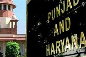 high court stays  land acquisition