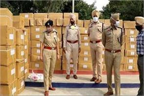 ludhiana police recovered drugs