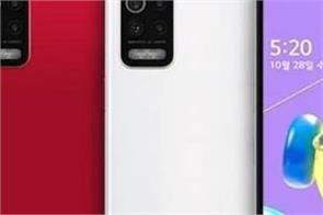 lg new smartphones lg q52 launched
