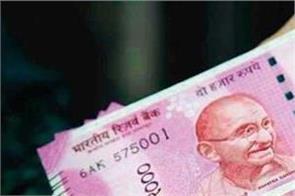 rupee vs dollar