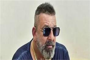 sanjay dutt being treated with immunotherapy not chemo