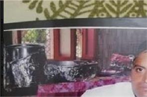 murder of animal trader in haryana