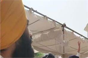 amritsar pawan saroop ardas sri akal takht sahib khalistani slogans