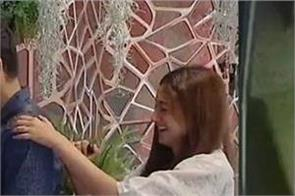 bigg boss 14 sidharth shukla and gauhar khan together after fight
