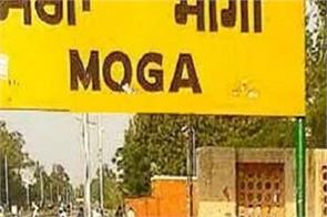 chandigarh  moga  pollution free india  awards
