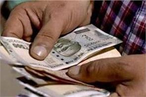 pay commission