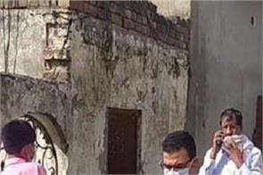haryana  house in two dead bodies