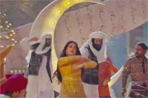 pakistan bans biscuit advertisements opposes advertisements