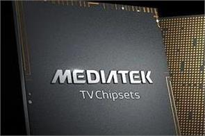 mediatek mt9602 smart tv processor