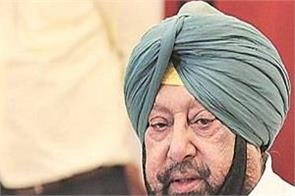 punjab government protest  majitha  agriculture bills