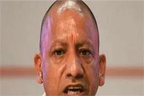 uttar pradesh yogi adityanath daughter molestation photos intersections
