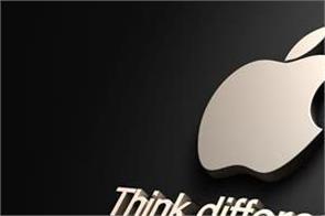 apple increasing app store prices in india