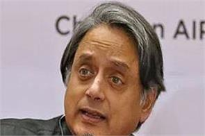congress pulwama attack bjp shashi tharoor apology