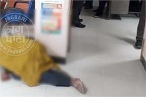 bank robbery adampur security guard gun firing death