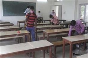 punjab schools reopens