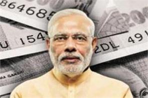 prime minister narendra modi 30 lakh government workers diwali bonus