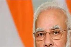 narendra modi bihar assembly election 2020 narendra modi