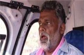 bihar election campaign pappu yadav hand fracture