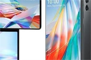 lg wing with swivel screen launched in india