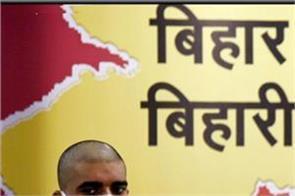 lok janshakti party chief chirag paswan