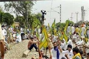 patiala bhartiya kisan union ekta ugrahan protest