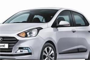 hyundai xcent removed from hmil s official website