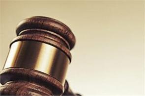 beadbi case fatehgarh sahib