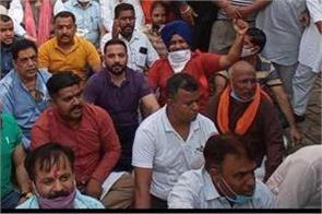 bjp leader protest