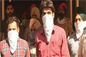gurdaspur pak heroin three persons arrested